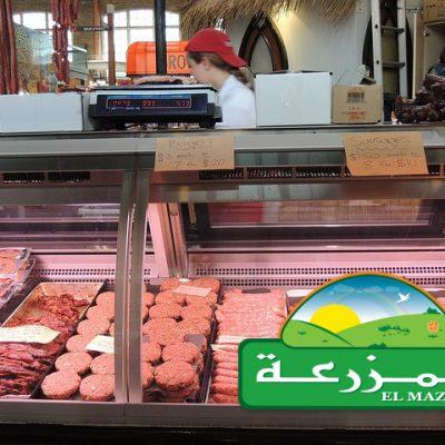 Équipements Boucherie et El Mazraa